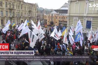 Из-за массовых акций протеста движение в центре Киева на отдельных участках перекрыто