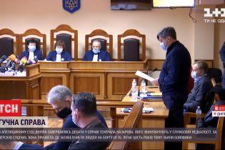 Справа Іл-76: родичі загиблих так і не почули рішення апеляційного суду