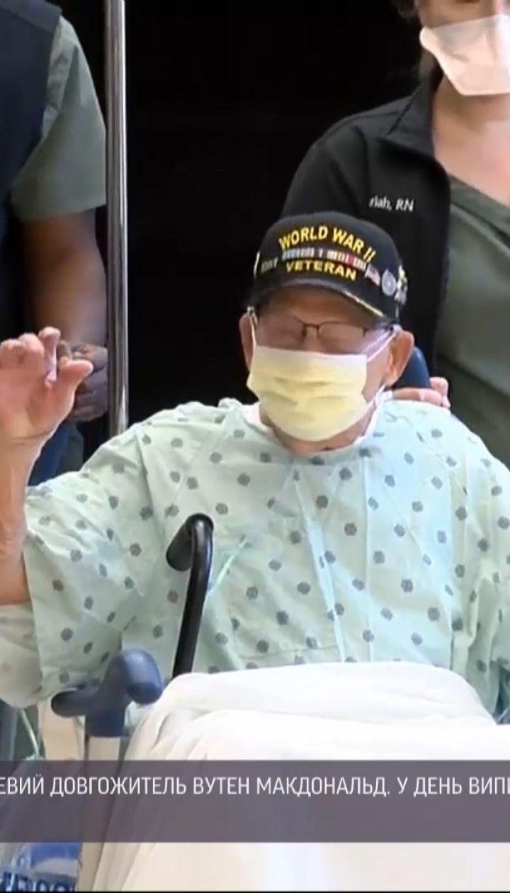 Дышится, как в молодости: 104-летний дедушка из Алабамы победил коронавирус
