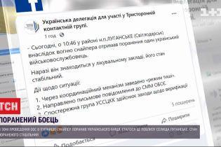 Вражеский снайпер подстрелил украинского бойца в Донбассе