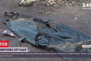 Через вибух газового балона в Рівненській області загинув чоловік