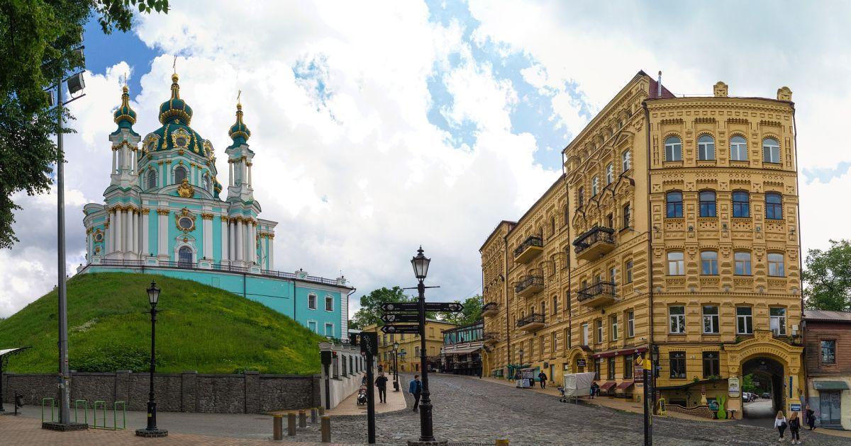 В Киеве подсчитали, сколько лет понадобится на восстановление туристической отрасли после пандемии