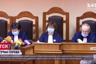 В Днепре закончились судебные прения по делу сбитого Ил-76