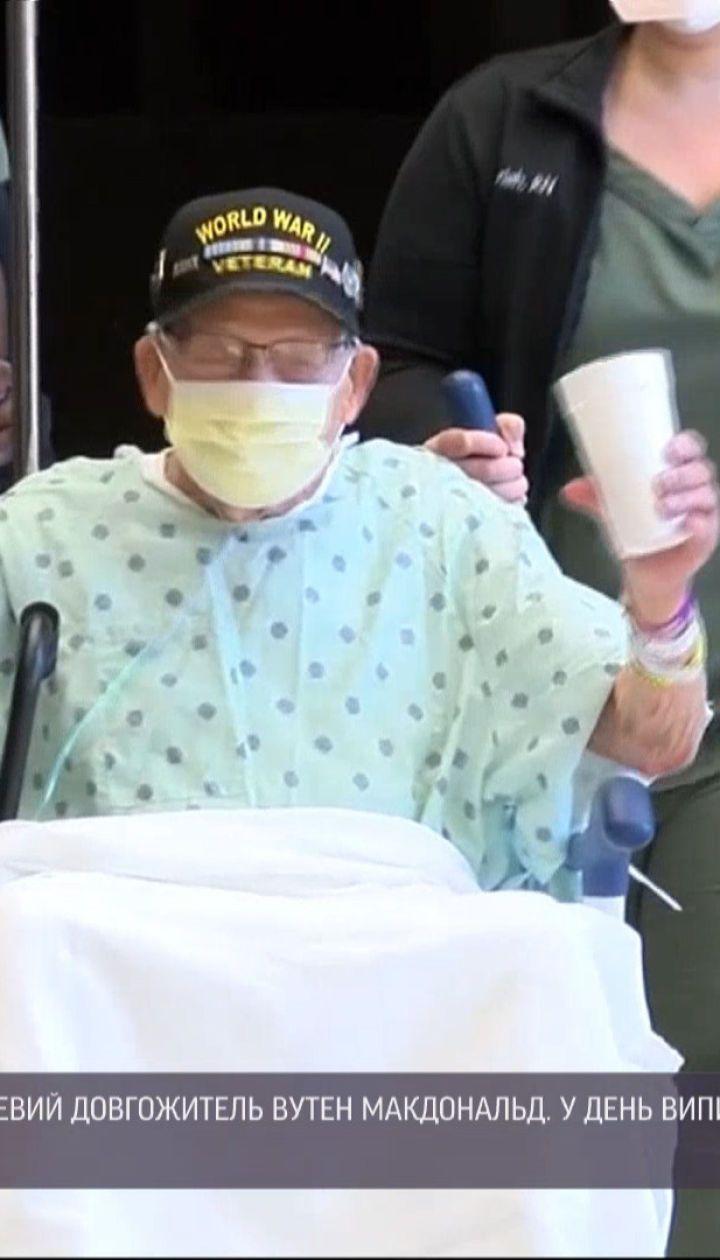 У США подолав коронавірус 104-річний ветеран Другої світової