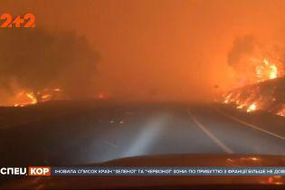 Юг Калифорнии снова охватили сильнейшие лесные пожары