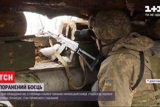 Возле Водяного оккупанты ударили по украинским позициям запрещенными минометами