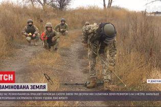 Как украинские саперы обезвреживают мины на Приазовье