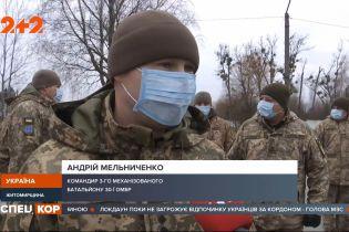 Майже 9 місяців не бачили рідних: бійці 30-ї механізованої бригади повернулися з ротації додому