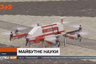 Украинские команды изобретателей впервые получили возможность подать стартапы на Startup World Cup