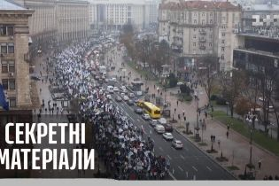 Очередная мирная акция ФЛП закончилась столкновениями с полицией – Секретные материалы