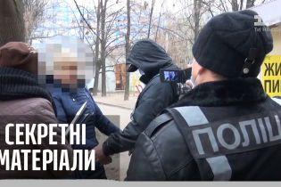 У Запоріжжі затримали жінку, яка збиралася здати сина в оренду для жебракування – Секретні матеріали