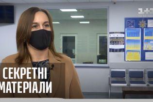 Киевская ведьма-блогер угрожала сотруднице полиции и получила подозрение – Секретные материалы