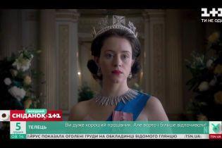"""Що зробило серіал """"Корона"""" таким популярним, і які моменти виявилися суперечливими"""