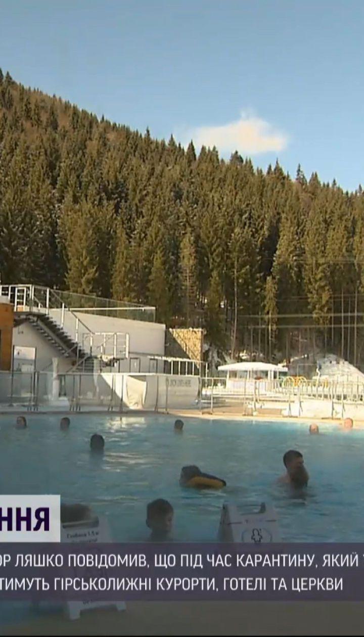 Школы и садики закроют, а горнолыжные курорты будут работать - жесткий локдаун с мягкими исключениями