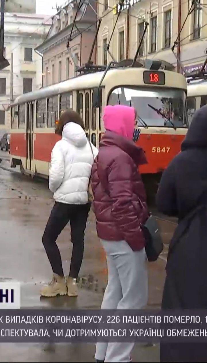 """""""Оранжевая"""" зона в Украине: соблюдали ли украинцы новые карантинные ограничения"""
