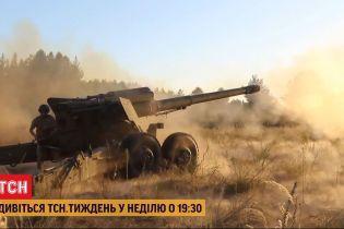 ТСН.Тиждень: особливість, яка змінила обличчя української армії