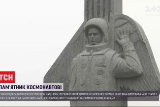 На Байковому цвинтарі відкрили пам'ятник першому космонавтові незалежної України Леонідові Каденюку