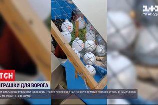 Ялинкові іграшки з логотипом армії РФ: скандал на фабриці під Києвом