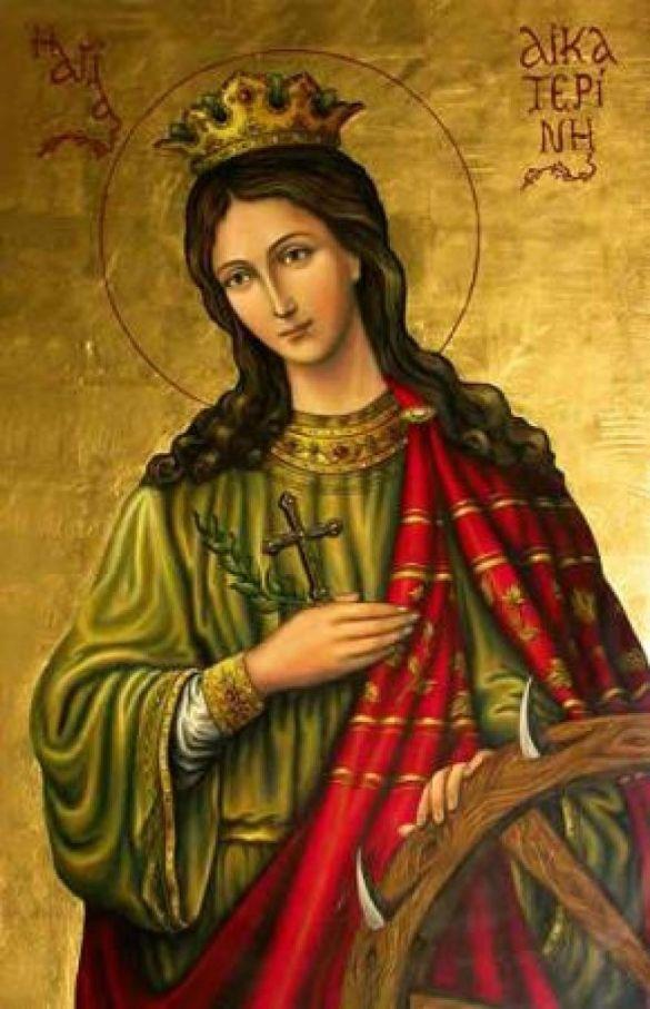Катерина ікона