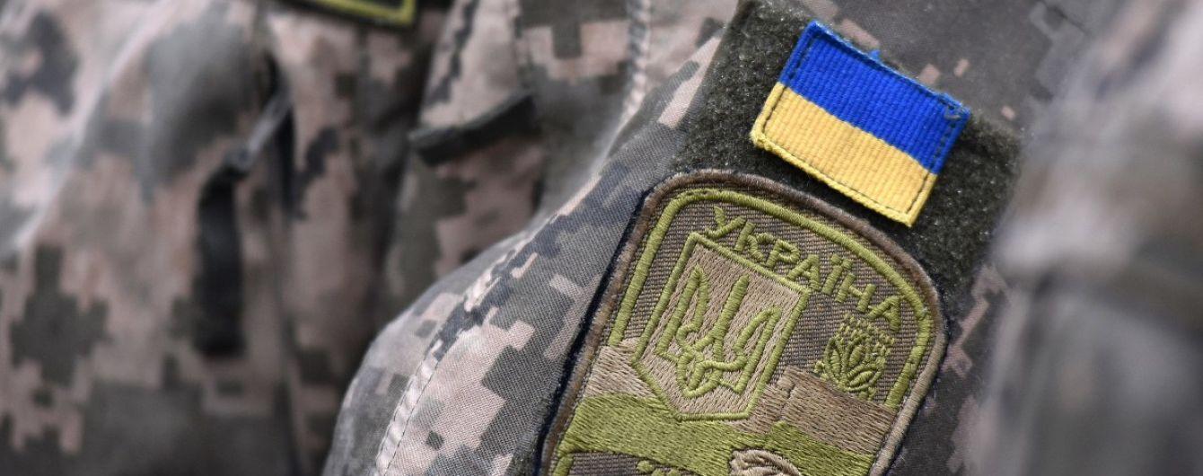 """""""Не нагнітайте ситуацію"""": у ЗСУ відреагували на створення загонів добровольців на випадок вторгнення РФ"""