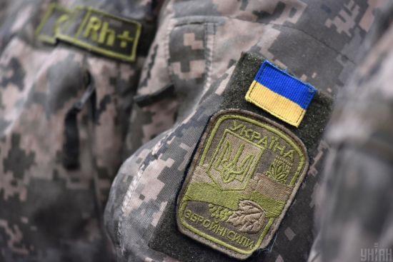 """""""Не нагнетайте ситуацию"""": в ВСУ отреагировали на создание отрядов добровольцев на случай вторжения РФ"""