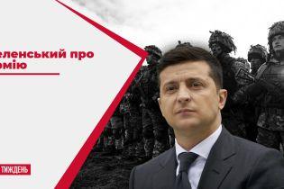 В Киеве состоялись торжества ко Дню ВСУ