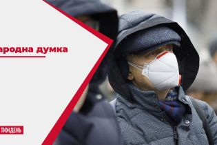 Народна думка: чи готові українці до жорсткого карантину