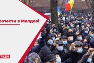Тысячи молдаван протестами требуют полной смены правительства