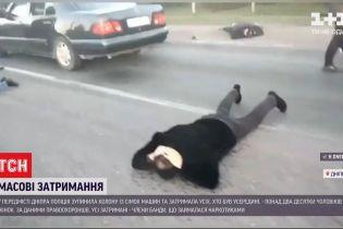 Вблизи Днепра полиция задержала колонну автомобилей, пассажиры которой занимались перевозкой наркотиков