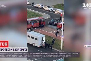 """Опозиція Білорусі почала проводити """"марші сусідів""""- люди збираються на мітинги у власних дворах"""