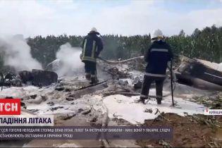 У Київській області через порушення правил безпеки розбився літак