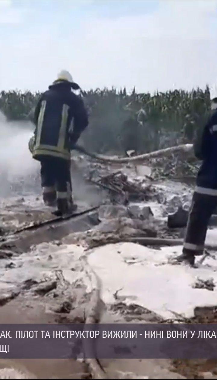 В Киевской области из-за нарушения правил безопасности разбился самолет