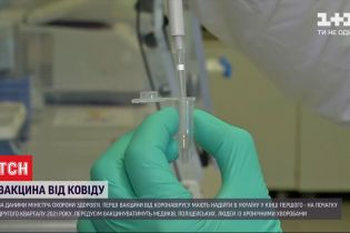 Министр здравоохранения Украины пообещал, что в середине весны будет вакцина от коронавируса