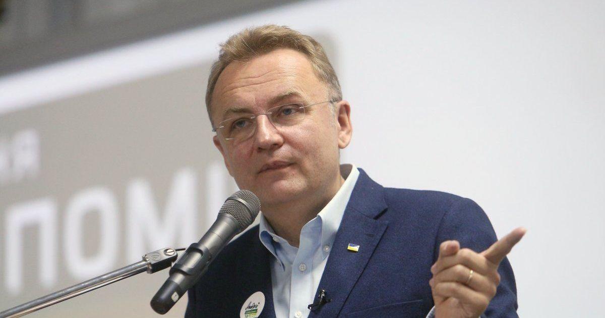 Мэр Львова Андрей Садовый заразился коронавирусом