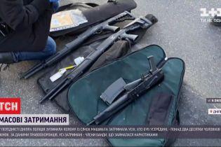 В Подгородном полиция задержала банду, занимавшуюся продажей наркотиков