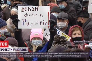 У Молдові партія президента Додона засудила протести на підтримку його політичної суперниці
