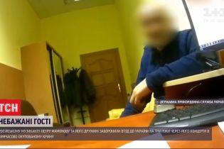Російському рок-музиканту Петру Мамонову та його дружині на три роки заборонили в'їзд до України