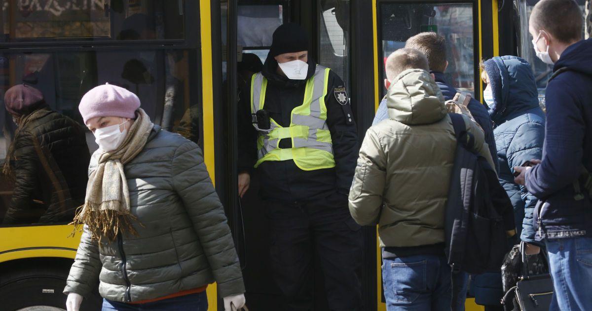 """Киев — в """"оранжевой"""" зоне карантина: сколько времени будут действовать ограничения"""