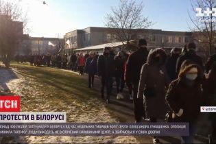 """Протестная Беларусь: оппозиция призвала проводить так называемые """"марши соседей"""""""