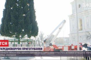 Головна ялинка України зібрана, на черзі - гірлянди і прикраси