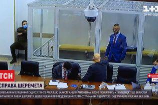 Адвокаты Антоненко, которого обвиняют в убийстве Шеремета, оспаривают мера пресечения спецназовца