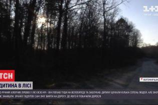 В Житомирской области подросток всю ночь провел в лесу