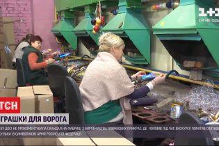 """""""Казус"""": чому українська фабрика виготовляє новорічні прикраси для Росії"""