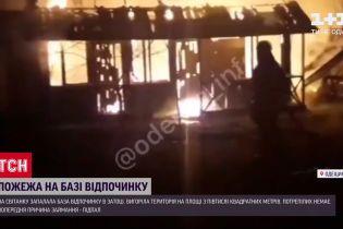 В Одеській області спалахнула база відпочинку
