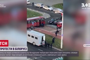 Під час недільних маршів у Білорусі затримали три сотні людей
