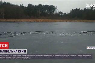 Во Львовской области во время рыбалки утопили два военных