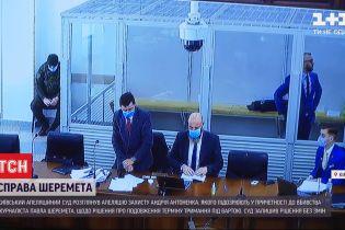 Антоненко, обвиняемого в убийстве Шеремета, оставили под стражей