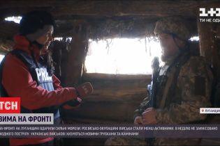 Вражеские боевики сократили обстрелы на Донбассе из-за мороза