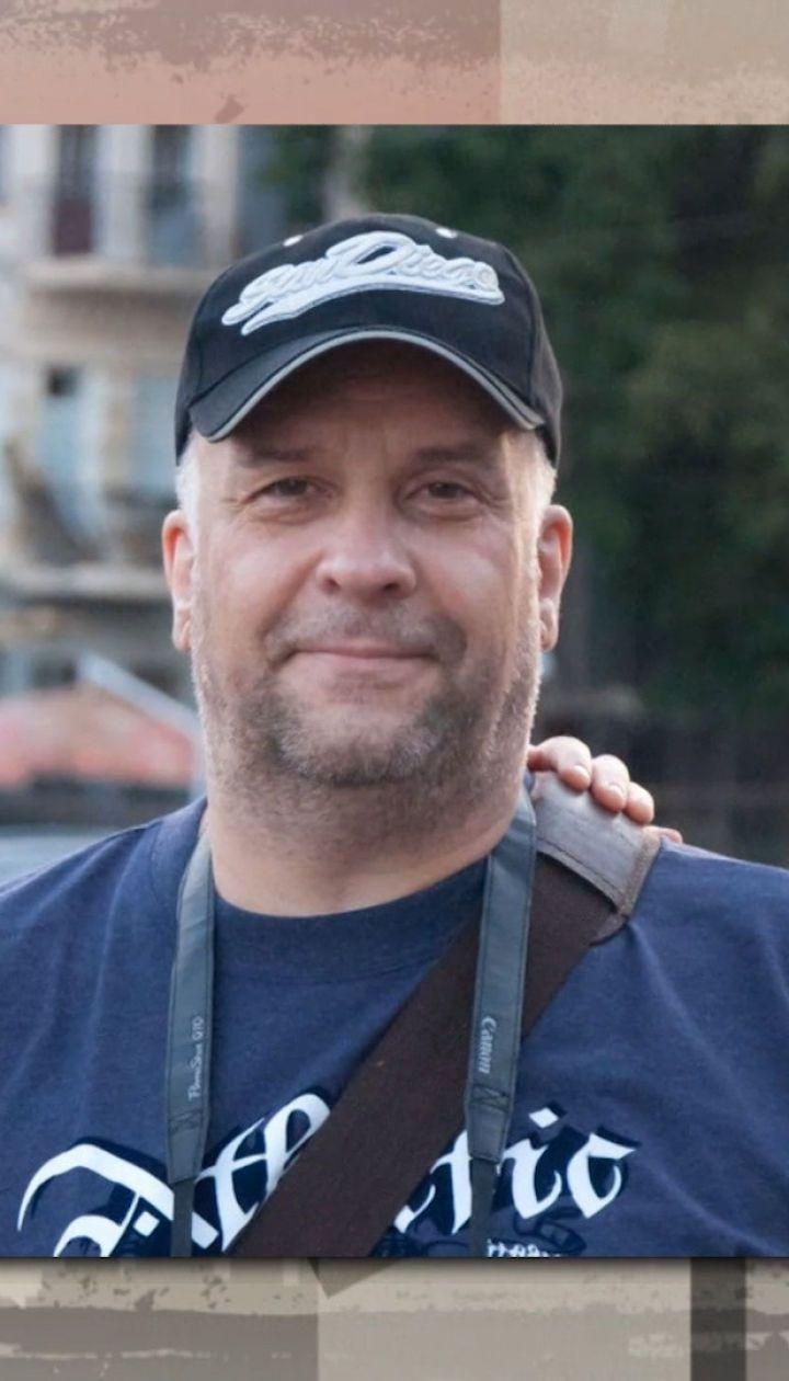 Лишили жизни ради двух квартир: история убийства киевского музыканта Александра Деревянко — Секретные материалы