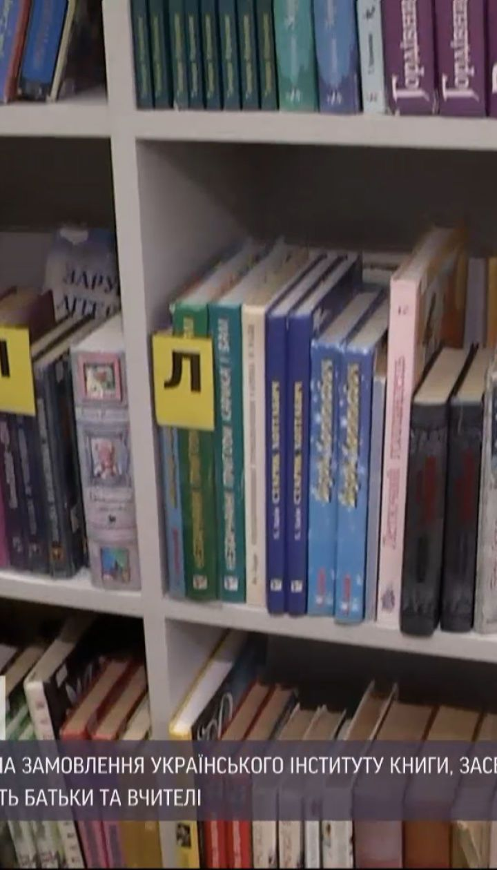 Читання під примусом: як мотивувати дитину до корисного заняття